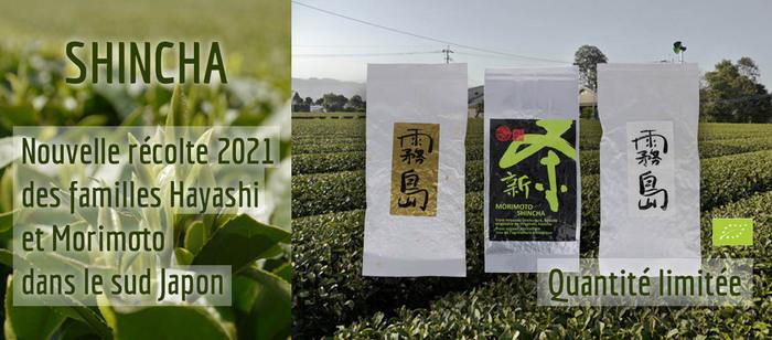 Thés Shincha, la 1ère récolte de l'année
