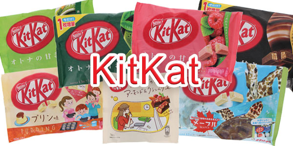KitrKat japonais