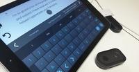 Quha Zono op de iPad